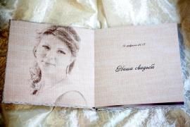 svadebnaya-fotokniga-wedding-photobook3-24